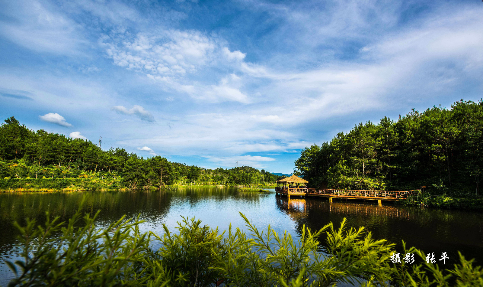 首页 >> 新闻资讯 >>  景区资讯    由长汀县三洲镇政府,汀江国家湿地